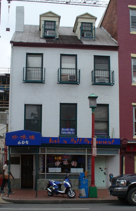 The Chinatown restaurant where Mary Surratt had her boarding house ...