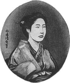ExecutedToday com » takahashi oden