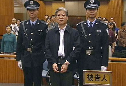 Zheng Xiaoyu hears his death sentence.